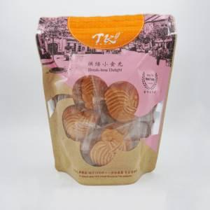 Chicken Floss Cookies