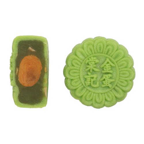 Crystal Golden Emerald (Pandan) with Single Yolk